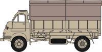 Oxford Diecast 76RL002 Bedford RL 58 Company RASC Cyprus