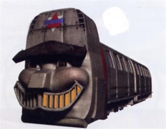 """UE209 """"Underground Ernie"""" Moscow & Trailer Car"""